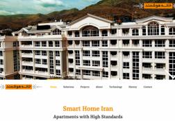 Smart House Iran